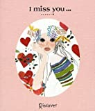 I miss you… (5)
