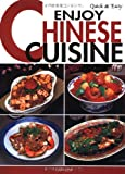 Quick & Easy Enjoy Chinese Cuisine image