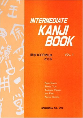 Intermediate Kanji Book (Kanji 1000 Plus)