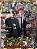 SLANG MAGAZINE Vol.4