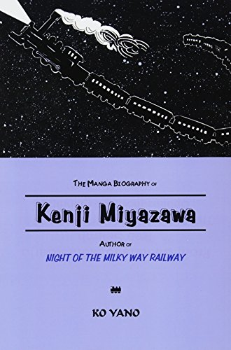 The Manga Biography of Kenji Miyazawa cover