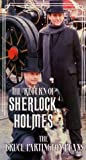 The Return of Sherlock Holmes: The Bruce Partington Plans by