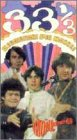 33 1/3 Revolutions Per Monkee (1969) (Movie)