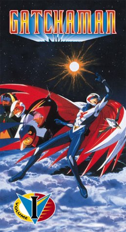 Gatchaman 1: Dragon King (Dub) [VHS] [Import]