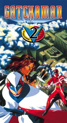 Gatchaman 2: Red Spectre [VHS] [Import]