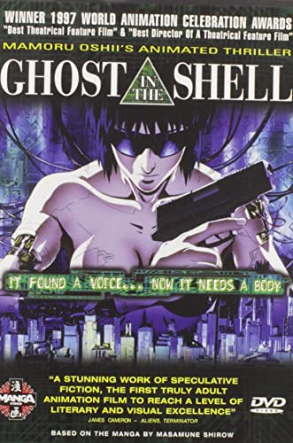 Ghost in the Shell / Kokaku kidotai / Призрак в доспехах (1995)