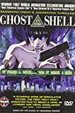 Ghost in the Shell - movie DVD cover picture