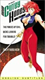 New Cutey Honey: Volume 4