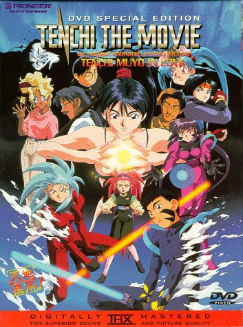 Tenchi the Movie - Tenchi Muyo In Love / Влюбленный Тэнти (1996)