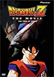 Dragon Ball Z - The Movie - Tree of Might - movie DVD cover picture