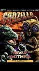 Godzilla vs. Mothra - movie DVD cover picture