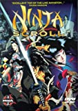 Ninja Scroll - movie DVD cover picture