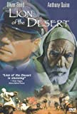 Lion of the Desert - movie DVD cover picture