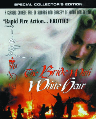The Bride With White Hair   DVD  ~ Brigitte Lin (DVD)