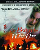 The Bride With White Hair - movie DVD cover picture