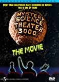 Mystery Science Theater 3000: The Movie - movie DVD cover picture