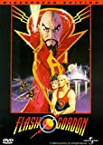 View Flash Gordon DVD product details at Amazon