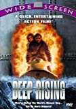 Deep Rising - movie DVD cover picture