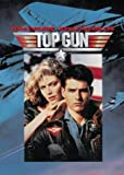 Top Gun - movie DVD cover picture