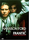 Frantic - movie DVD cover picture