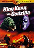 King Kong vs. Godzilla - movie DVD cover picture