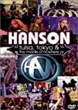 Hanson - Tulsa, Tokyo & the Middle of Nowhere - movie DVD cover picture