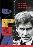 Patriot Games - movie DVD cover picture