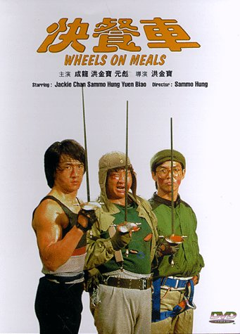 Wheels on Meals / ���������� �� ������� (1984)