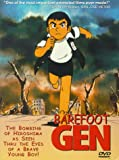 Barefoot Gen - movie DVD cover picture