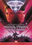 Star Trek V: The Final Frontier (1989) (Movie)