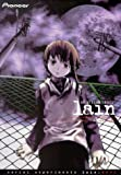 Serial Experiments - Lain: Navi (Layers 1-4) - movie DVD cover picture