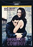 Drugstore Cowboy - movie DVD cover picture