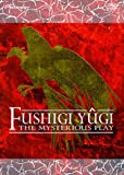 Fushigi Yugi - The Mysterious Play - Volume 1, Suzaku