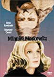 Minnie and Moskowitz - movie DVD cover picture