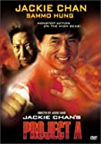 Jackie Chan's Project A - movie DVD cover picture