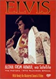 Elvis - Aloha from Hawaii - movie DVD cover picture
