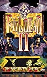 Evil Dead II (Special Edition)