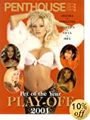 penthouse pet playoff 2001 dvd (7298 bytes)
