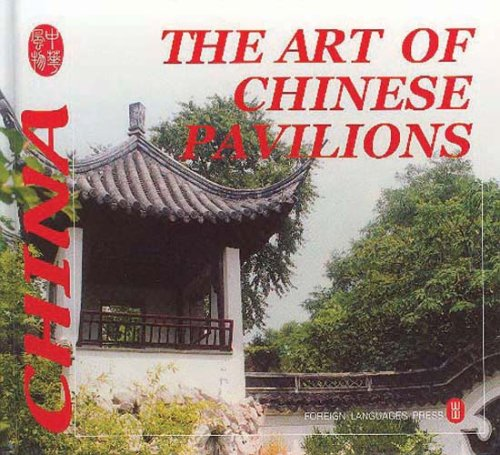 Art of Chinese Pavilions (Culture of China), Editorial Board