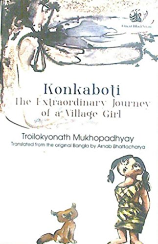 KONKABOTI:THE EXTRAORDINARY JOURNEY OF A VILL
