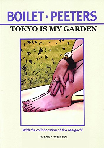 Tokyo Is My Garden cover