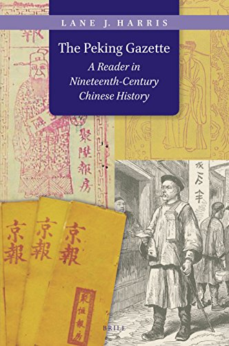 General Primary Sources China Libguides At border=