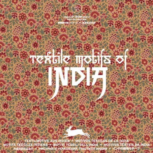 Textile Motifs of India (Agile Rabbit Editions)