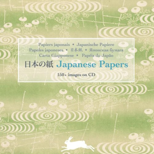 Japanese Papers (Agile Rabbit Editions)