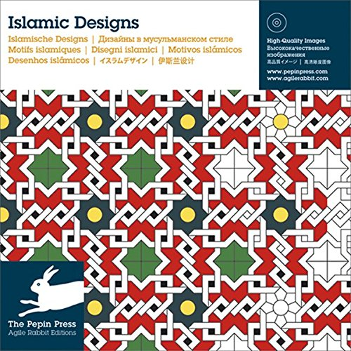 Islamic Designs (Agile Rabbit Editions)