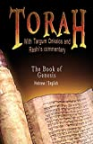 TORAH With Targum Onkelos and Rashi's commentary: Torah - The Book of Genesis (Hebrew / English) (English and Hebrew Edition), Silber, Rabbi M.; Rashi