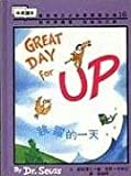Great Day for Up ('Great Day for Up', in traditional Chinese and English)