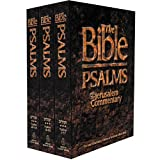 Bible Psalms with Jerusalem Commentary