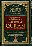 The Noble Quran - 
