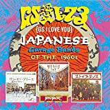 Capa do álbum GS I Love You Too: Japanese Garage Bands of the 1960's